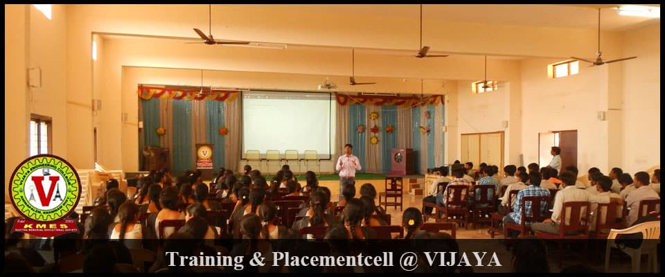placement engineering college