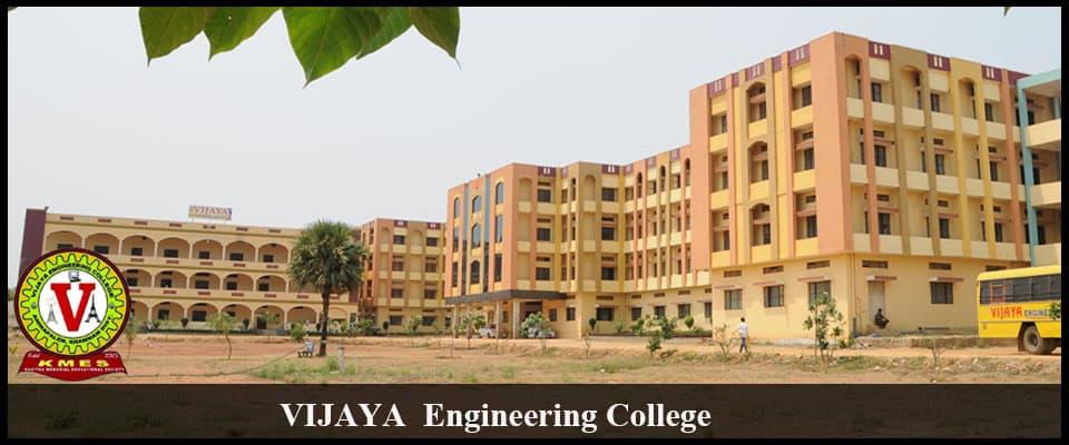 why vijaya engineering college