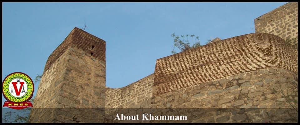 vijaya about-khammam