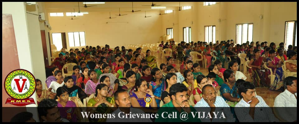 vijaya womens-grievance-cell